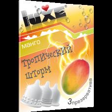 Презерватив Luxe Тропический Шторм с ароматом манго