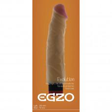 Вибромассажер Egzo V0050 20.5х4.2 см.