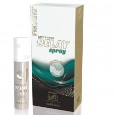 HOT Prorino long power Delay Spray - спрей для продления полового акта, 20 мл
